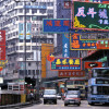 Qué puedes vender por internet en el mercado chino